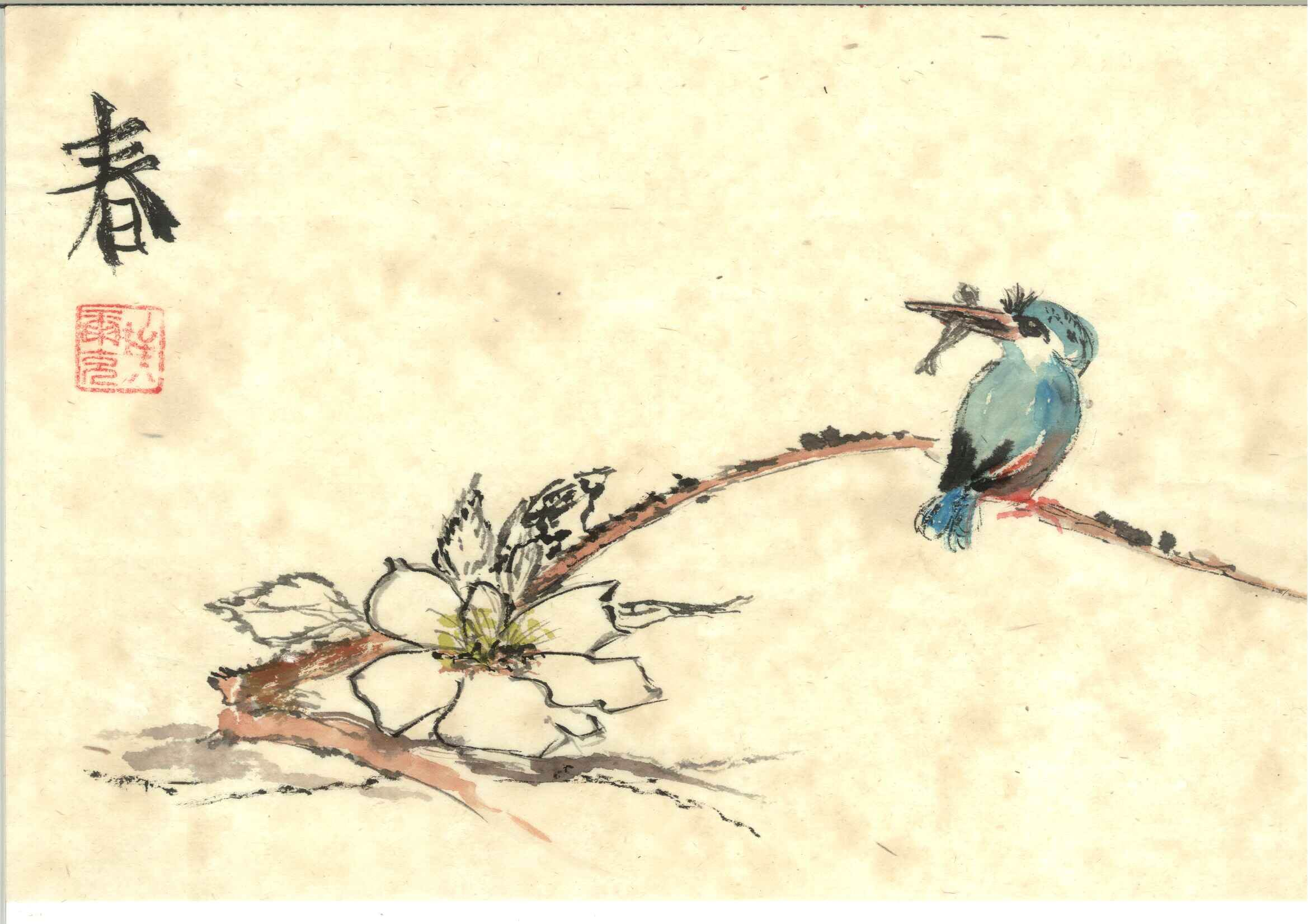 Eisvogel auf Zweig Tuschmalerei